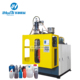Preferential 30l jerry can extrusion blow molding machine Hot Sale On Line
