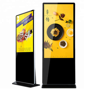 "Shenzhen factory supply Digital Signage 50"" floor stand kiosk full HD screen with touch panel"