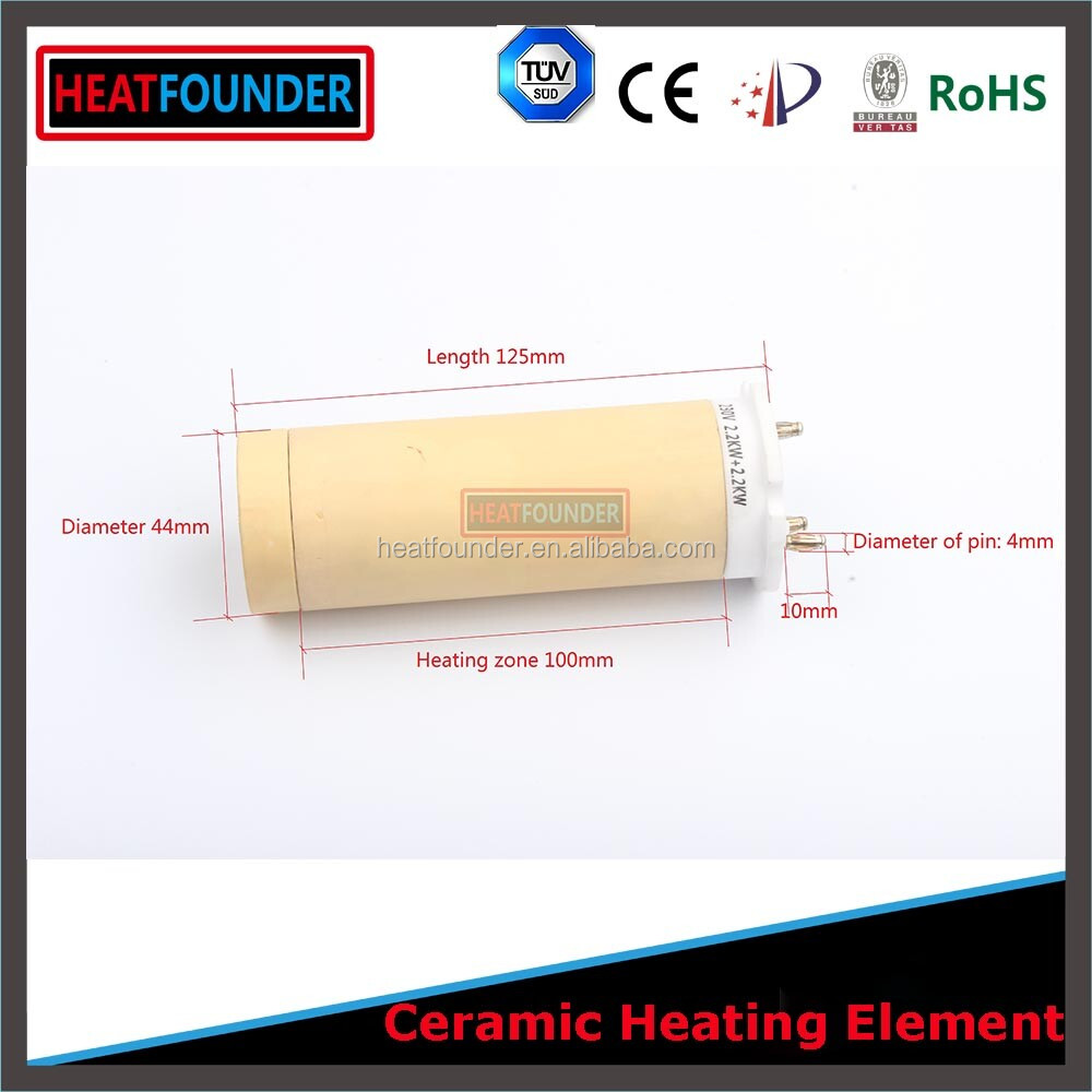 1.55 Kw Electric Iron Heating Element or Electric Furnace