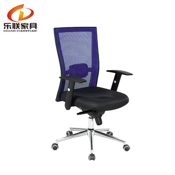Revolving Chair Parts Purple Mesh Swivel Chairs Wire Mesh Chair
