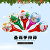 Hold an aluminum balloon with a cartoon Santa Claus Christmas tree toy