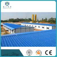 Low cost mobile luxury prefabricated houses sustainable homes