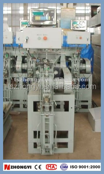 Automatic cement powder flow packing machine with single spout