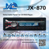 Good quality 1 din car dvd cd player made in China