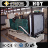 High quality 60HZ 550kw wood chip power generator for sale