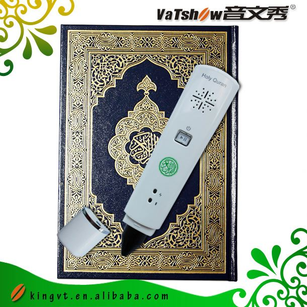 car hdd player fashion quran
