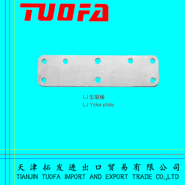 L Type Yoke Plate/Triangle Yoke Plate For Link Fitting/Overhead Transmission Line made in China