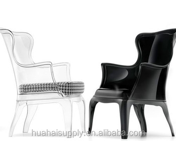 Vogue Acrylic Dining Chair