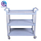 Hotel Restaurant Housekeeping Cleaning Platform Push Dish Food Service Carts Serving Trolley