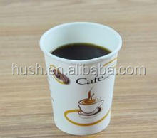 paper cup,paper coffee cup, printed paper cup