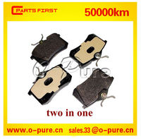 Brake Pad 4d0 698 451 D For Peugeot 308 A None Asbestos No Noise ...