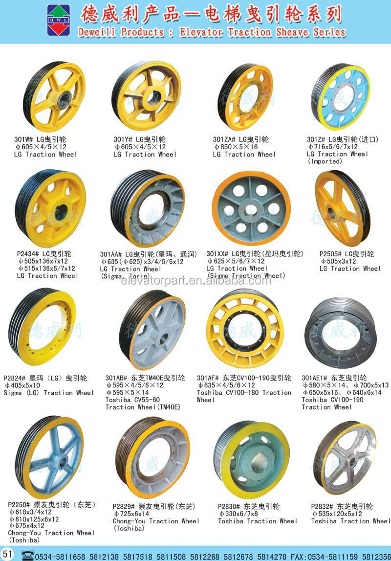 Rope And Pulley Elevator : Elevator parts traction sheave cast iron pulley