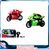Motor bike game for kids age 8+ allegro radio control motorcycle mini plastic toy motorbike 2.4g 4ch rc motorcycle rc toys china
