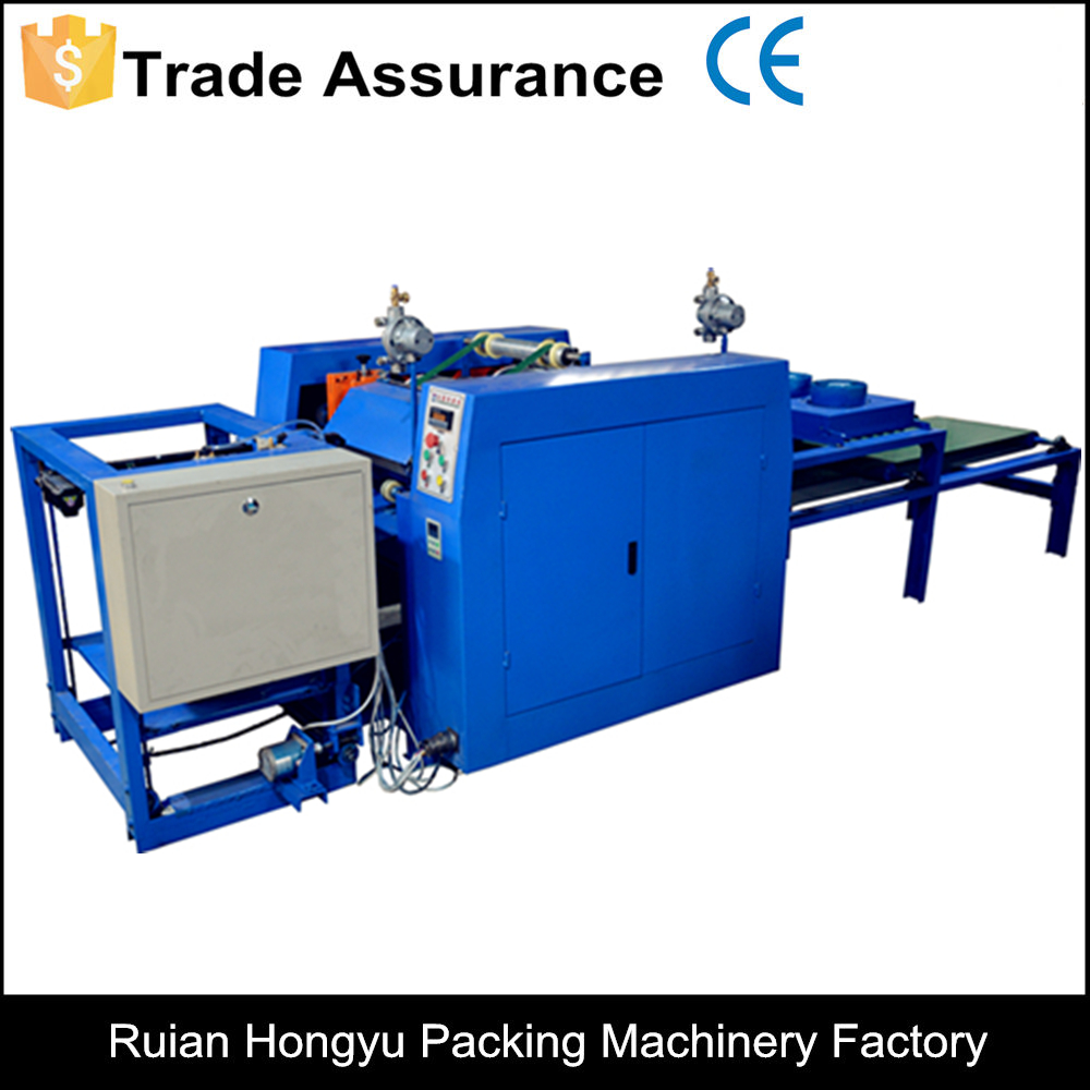 paper bag printing machine for sale