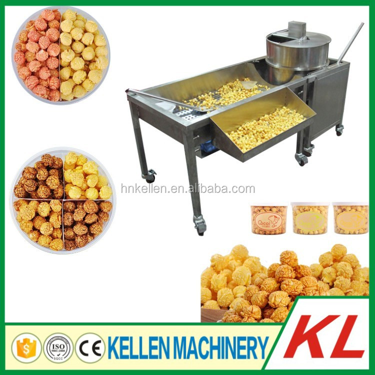 2017 Safe and reliable raw material for popcorn