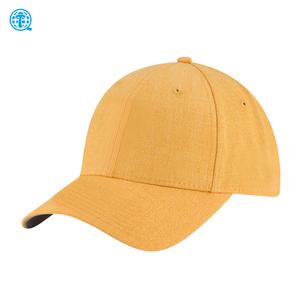 258d49ab1e8 China Cap Malaysia