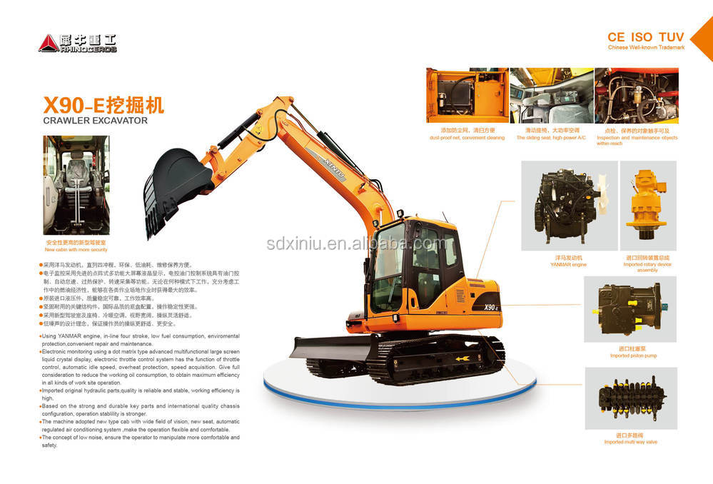 Construction machine heavy equipment hydraulic crawler excavator construction machine heavy equipment hydraulic crawler excavator for sale sciox Image collections