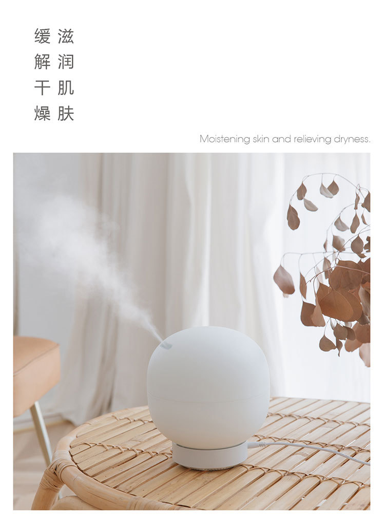 Amazon New Release LED Air Humidifier bedroom air cleaner purifier