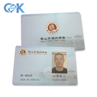 student id cards freshers party invitation cards from ShenZhen golden manufacturer