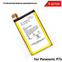 Factory Wholesale High Capacity 5000mah Mobile Phone Battery for Panasonic WDSP5000P75 P75 Battery