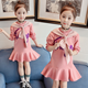YY10056G Korean style girls ruffle design long sleeve fashion pink color dress
