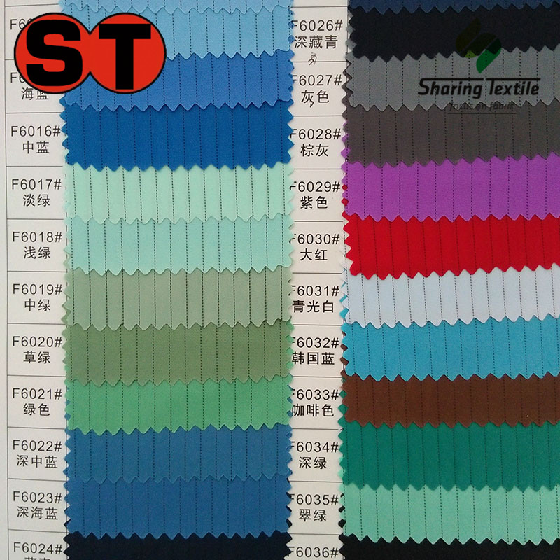 Wholesale Thousands Colors In Warehouse Polyester Carbon Anti-static Fabric/Carbon Antistatic Fabric/Carbon Esd Fabric