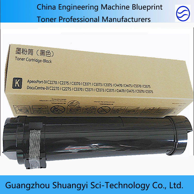 Replacement Toner Cartridge for Copying Machine, for Document-IV 2270 2275 3370 3375