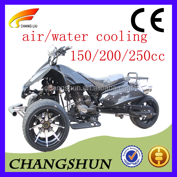 three wheel 250cc trike racing atv with ce