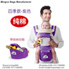 Mummy good baby carrier