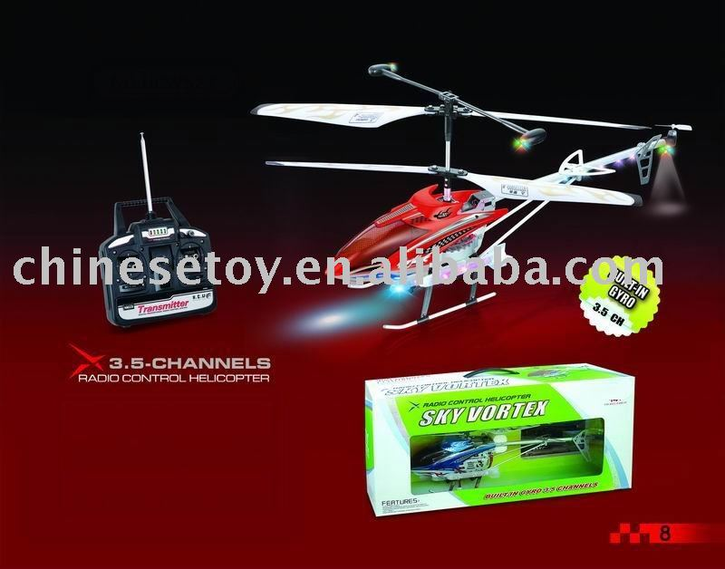 48cm Middle Size Aircraft Model ZY93350