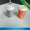 8oz single wall double wall custom printing coffee take out paper cups with lid