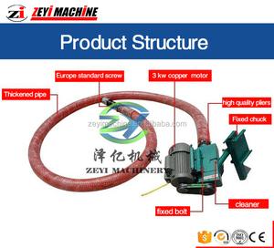 Farm Machinery Flexible Pipe Type Portable Grain Screw Conveyor for sale