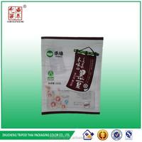 plsatic packaging for vegetable &mushroom &fruit Black bean vacuum packaging bag