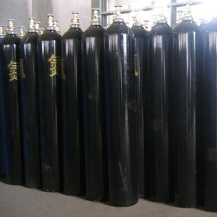 Best price of China Nitrogen gas With Good Service