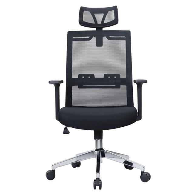 D61 High Back Mesh Office Adjustable Swivel Director Office Chairs China Buy Office Chairs China Director Chair Mesh Office Adjustable Swivel Chair Product On Alibaba Com