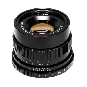 7artisans 35mm F2.0 1-3M Focal Length and F/2.0 Aperture Range For Canon Lens