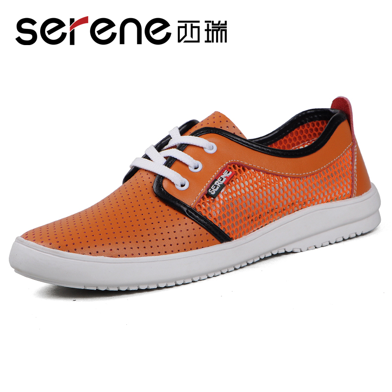 Супер-высокие мягкий вырез свободного покроя обувь удобные мужчины обувь
