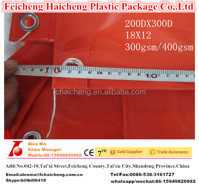 fire reterded orange color smoothing pvc laminated tarpaulin tarpoline 300 gsm