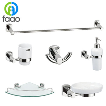 FAAO high-end bath accessory & ceramic bathroom set