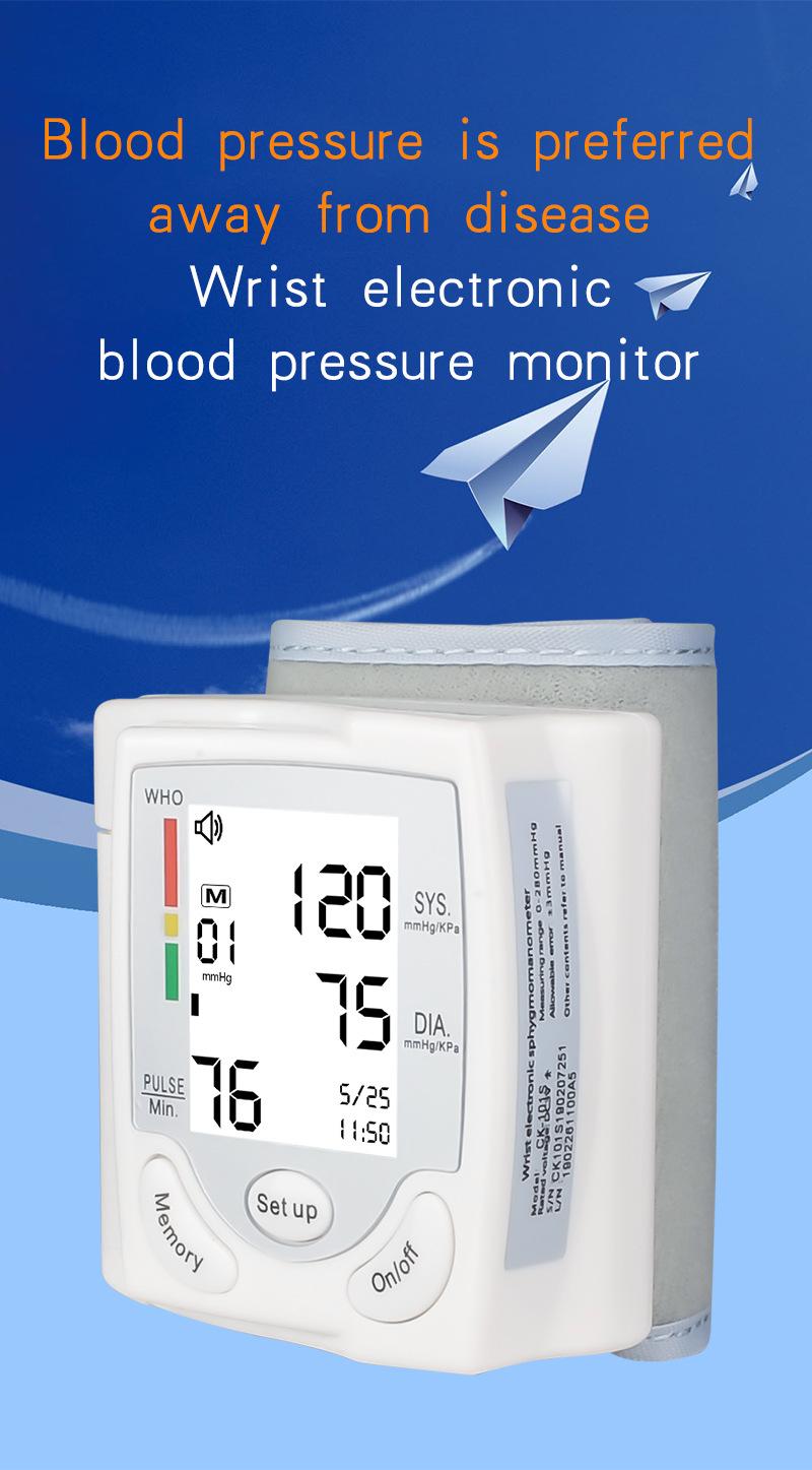 Полностью Автоматические наручные часы цифровой монитор артериального давления уход за пожилыми людьми