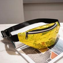 Модная блестящая поясная сумка с блестками и лазерными блестками, уличная поясная сумка, набедренный кошелек, сумка-мессенджер с лазером дл...(Китай)