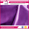 wholesale products 100% polyester tricot aloba