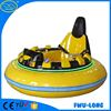 Interesting amusement park equipment remote control bumper car/electric bumper car with dofferent sizes and colors