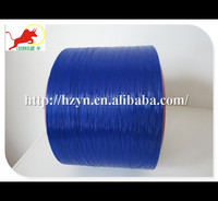 200D+40D AIR COVERED POLYESTER SPANDEX YARN
