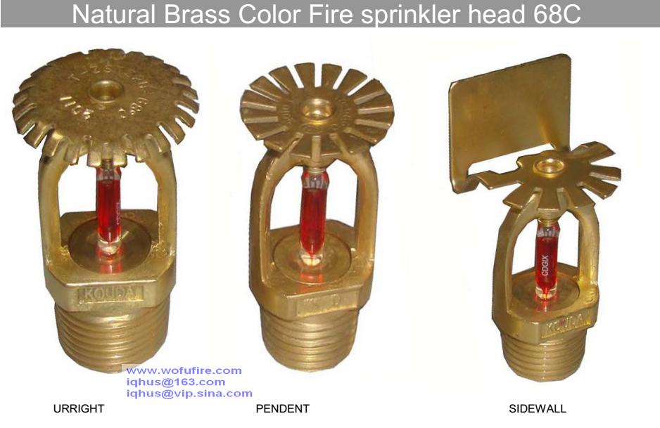 Water sprinkler system firefighting sprinkler head view fire water sprinkler system firefighting sprinkler head mozeypictures Images
