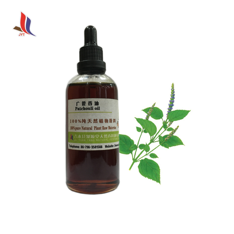 Patchouli essential oil DIY perfume fixing agent unilateral essential oil
