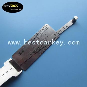 turbo decoder hu66 price