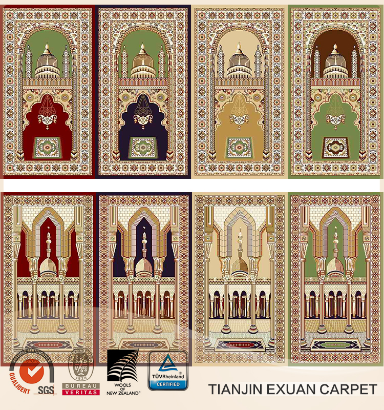 Prayer Rug Company: Bcf Polypropylene Islamic Mosque Prayer Carpet