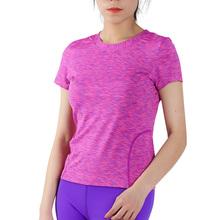 ca72420eed MEIERSES mujer Yoga camisa para Fitness Running deportes camiseta gimnasio  sudor de secado rápido ejercicios transpirables