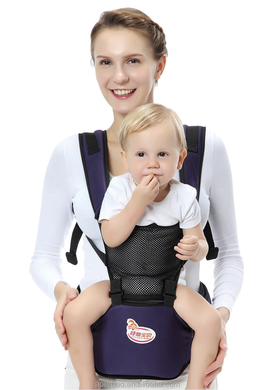 2016 New Fresh Net Design Comfortable Baby Sling Carrier Wrap With